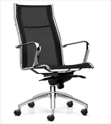 Poltrone e sedie ufficio poltrone direzionali poltrona for Poltrone ufficio prezzi