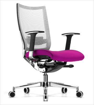 Poltrone e sedie ufficio - Sedie e poltrone ufficio ...