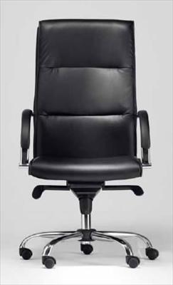 Chitarpi mobili per ufficio roma for Poltrone ufficio roma