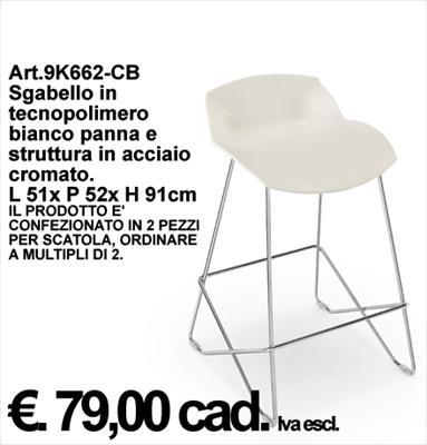 Chitarpi offerte mobili ufficio roma for Offerte mobili ufficio