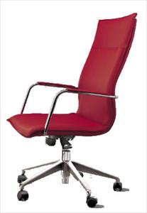Poltrone e sedie ufficio for Poltrone ufficio prezzi